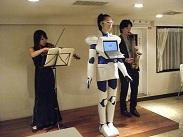 ロボットとバイオリンとサックスの生演奏