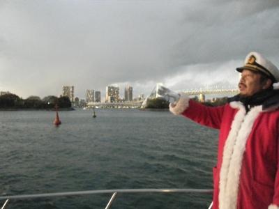 サンタ船長と東京湾
