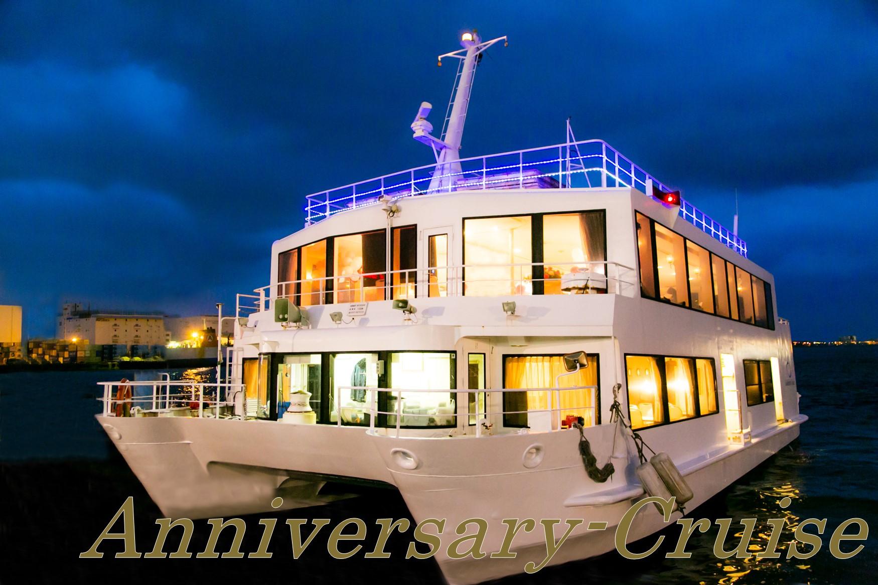 s-Cruiser No.32 New