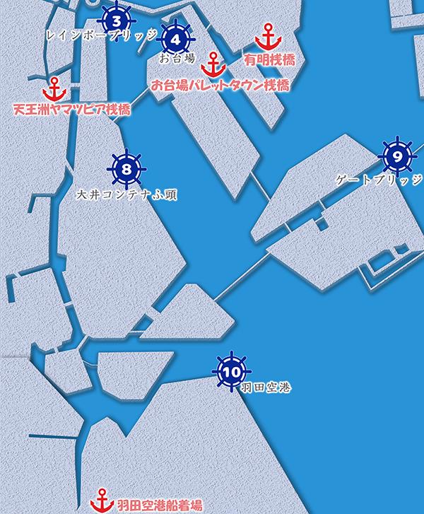 羽田空港沖コース クルージングマップ