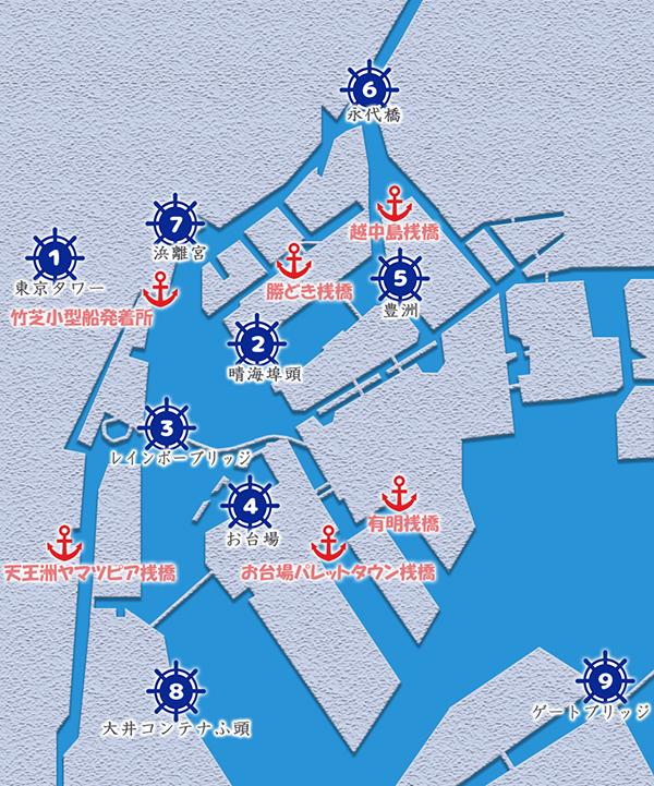 お台場近郊コース クルージングマップ