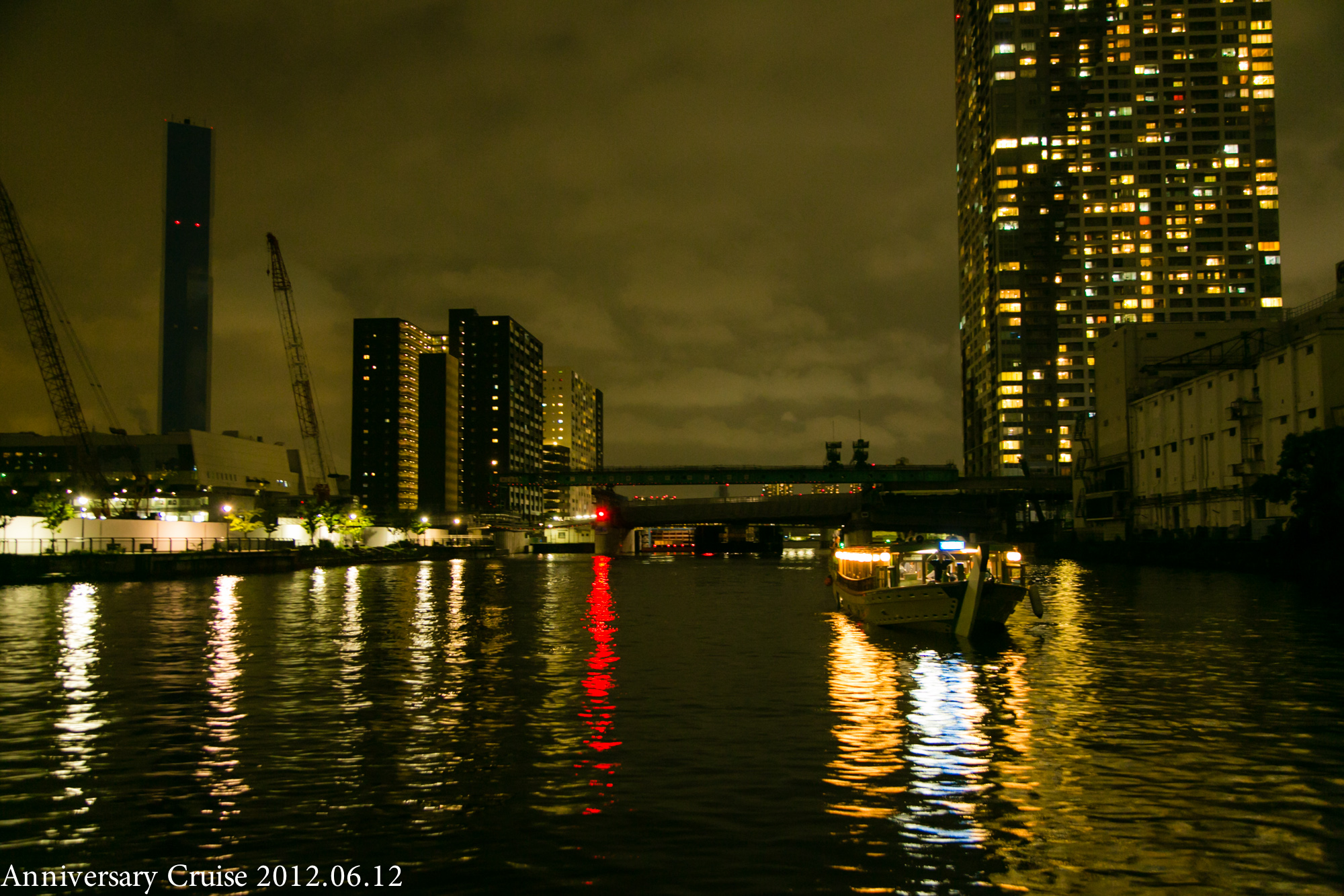 海から眺めた東京の夜景