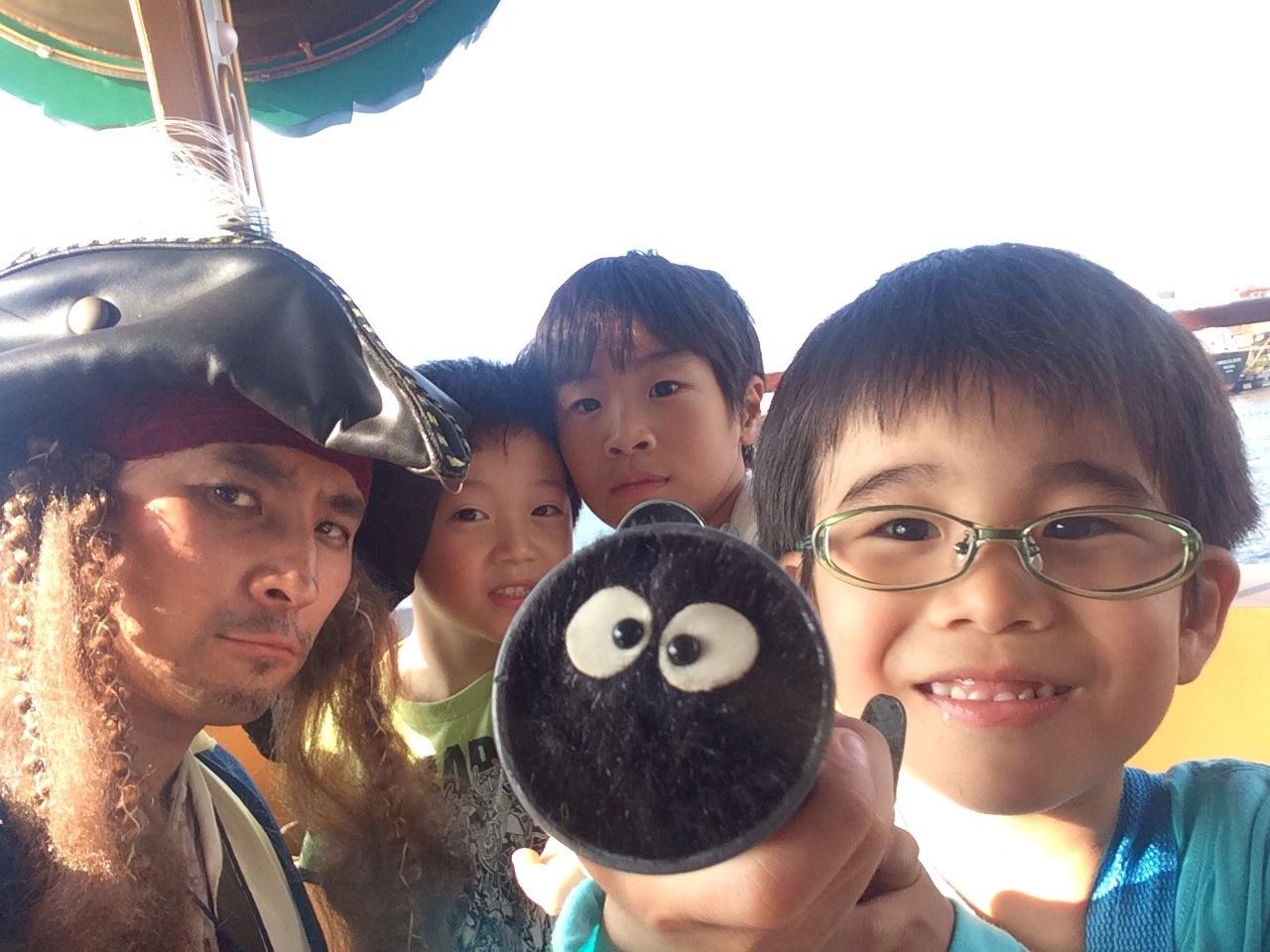 子どもと海賊キャプテン