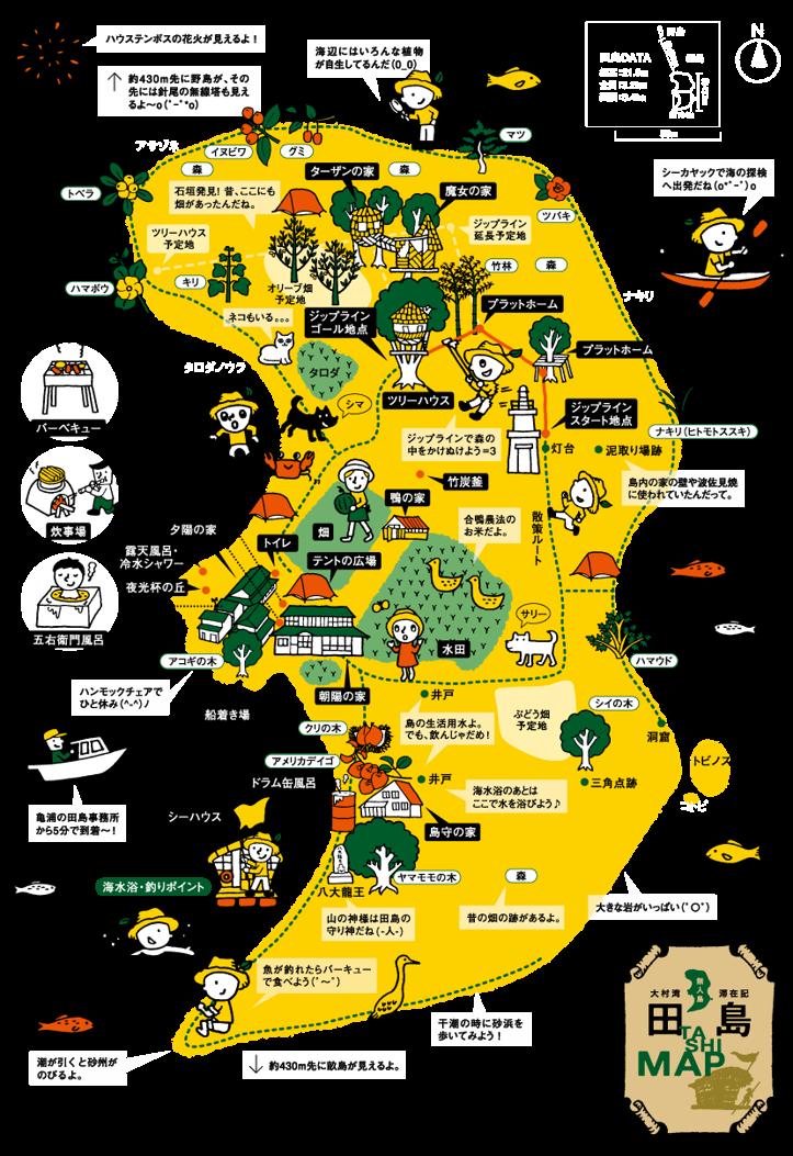 田島マップ