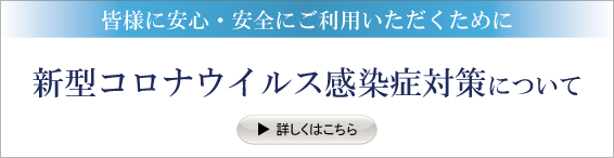 taisaku2_pc