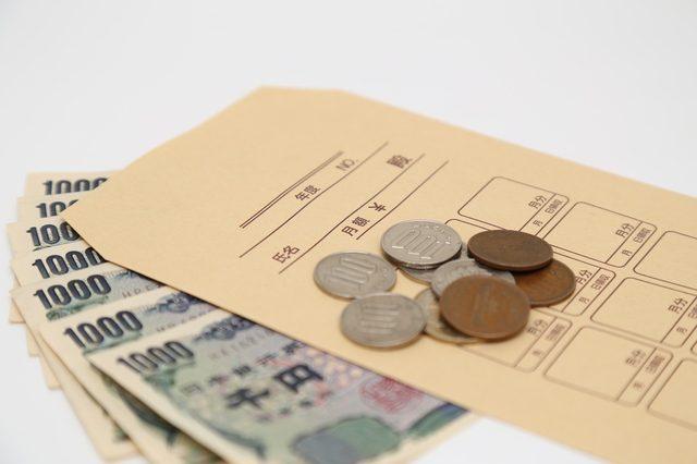 集金袋とお金