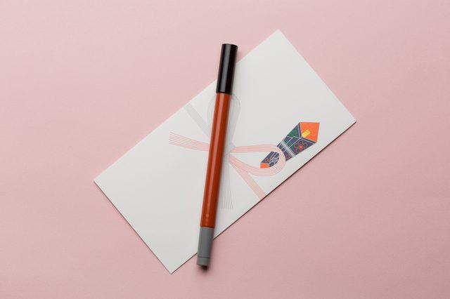 のし袋と筆ペン